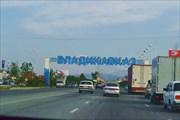 Добро пожаловать во Владикавказ!