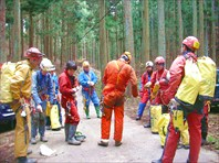 Пещера KUMAISHI-DO