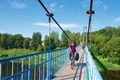Пешеходный мост над р.Волга в г.Зубцов