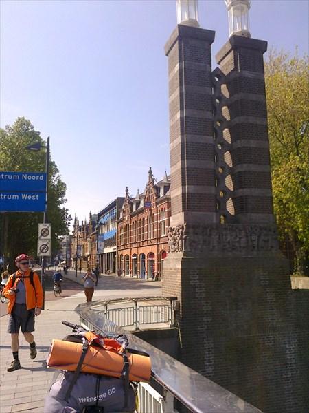 Хертогенбос. мост Vismarktbrug