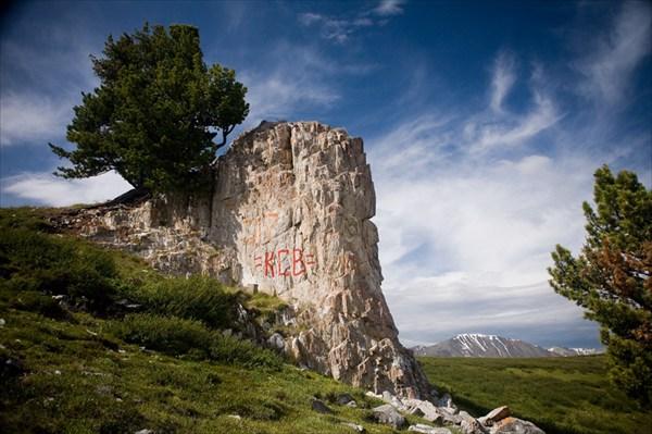 Останцы на перевале Арой