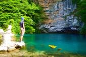 `Голубое озеро` Абхазия.