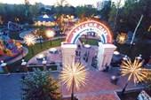 Детский парк имени Гайдара