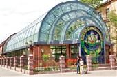 Брестский ботанический сад