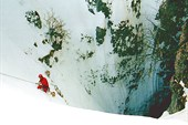 Влад Болгов первым спускается в Снежную