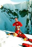 Снежная. Зима ` 2002. © Евдокимов Юрий