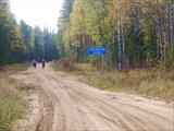 Дорога на границе районов
