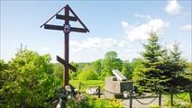 Памятный знак на месте водружения креста Андреем Первозванным