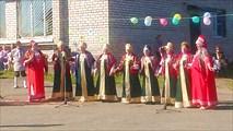 Местный ансамбль