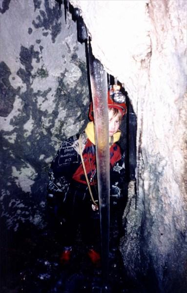 а это гном пещерный спелеологический