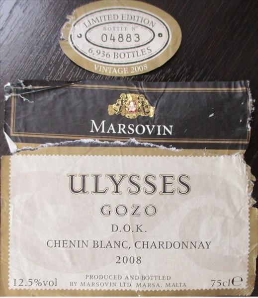 904-Вино