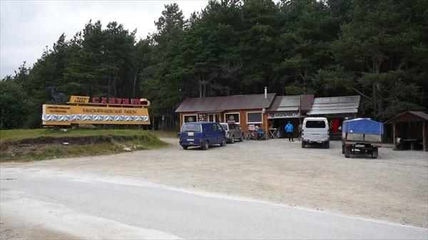 """Кафе """"Шашлычок"""" на перевале между Кисловодском и Кичи-Балык."""