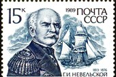 Невельской, Геннадий Иванович