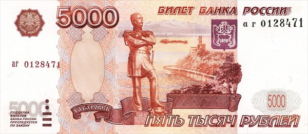 Муравьёв-Амурский, Николай Николаевич