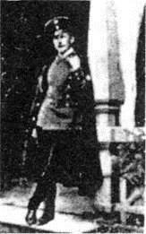 Савич В.М.