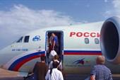 Киев.Аэропорт Борисполь