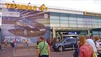 Киев.Аэропорт Борисполь-город Борисполь