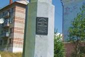 Николаевск-на-Амуре 3