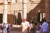 В  музее  в Луксоре