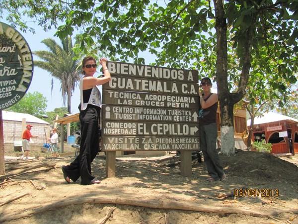164-Гватемала