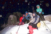 Гора Ицыл, ночное восхождение