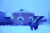Вокзал время 09.30