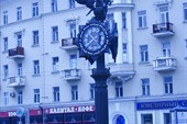 Казань  часы