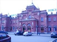 Казань жд вокзал