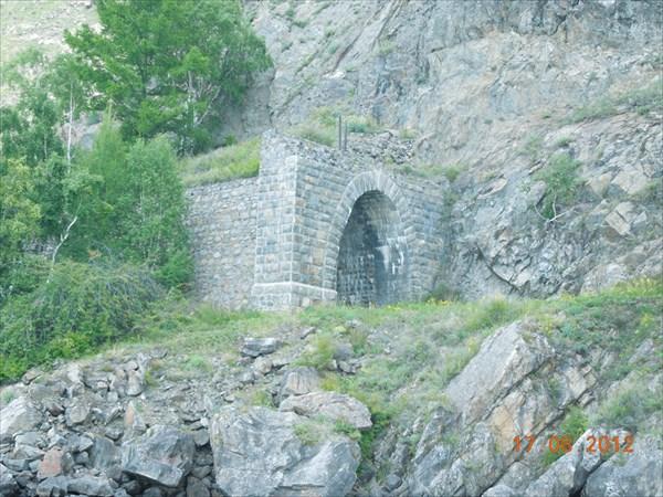 Фальшивый тоннель