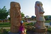 Саки, аквапарк Банановая Республика