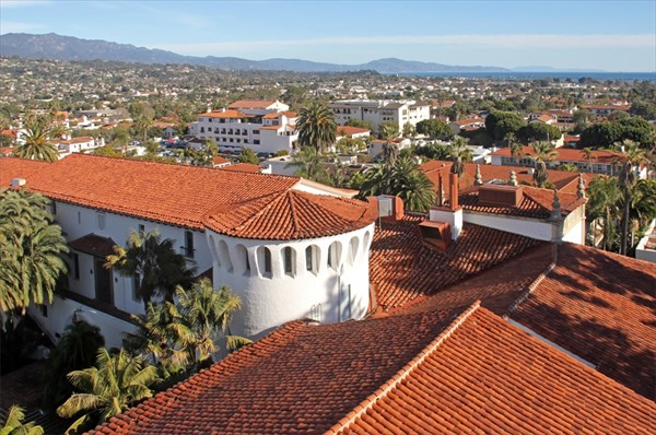 Вид с крыши суда