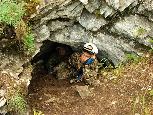 Первая пещера...