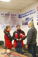 Пресс-конференция 5 декабря 2012