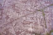 Кусочек самих беломорских петроглифов
