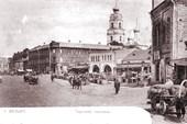 Советская площадь/торговая площадь