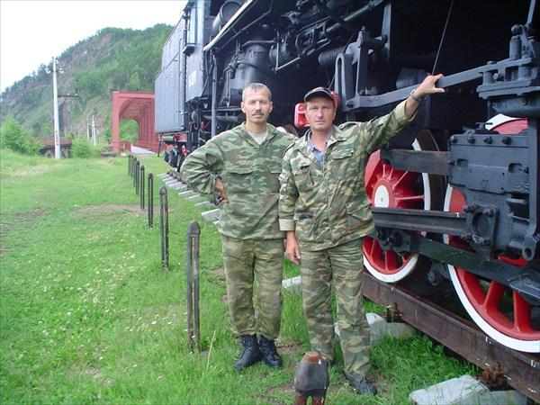 КБЖД. Ларюшин и Кузьмин.
