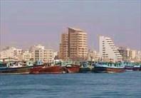 0-город Бендер-Аббас