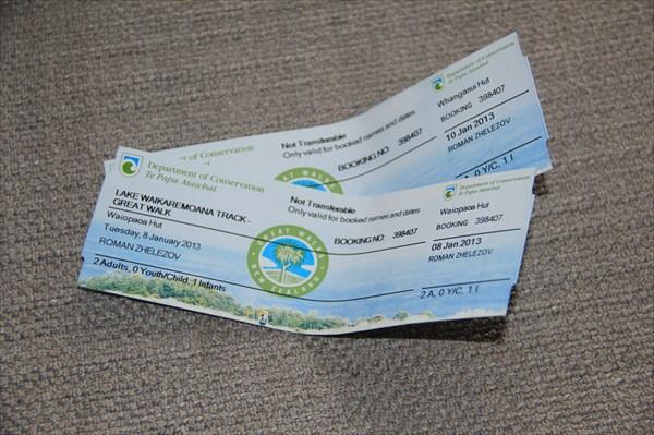 Наши букинговые билеты (те, которые аннулировали)