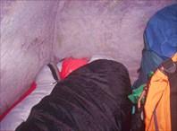 Спальник Double RedFox -60