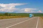 Федеральная трасса `АМУР` недалеко от поворота на п.Кульдур