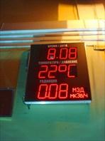 А на вашей улице какая радиация?-город Вологда