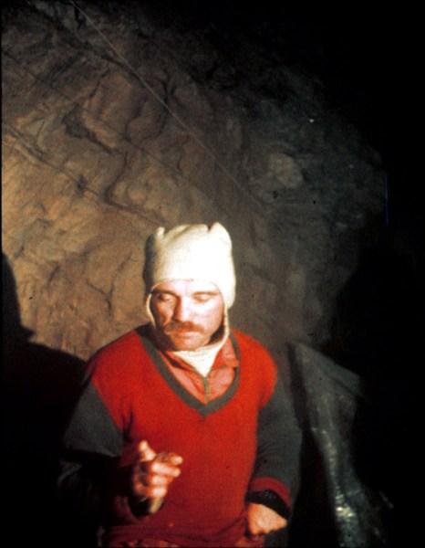 Арабика, cистема  им.Илюхина, лето 1987, рук. В.Яшкин