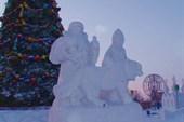 Снежный городок в Губкинском1