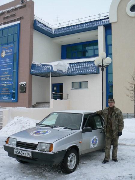 МВК им. Шемановского Салехард