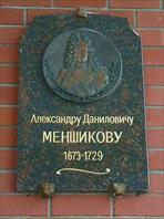 Музей в Берёзове
