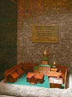 Экспозиция в музеи Берёзово2