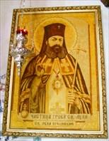 Св. Лука, икона сделана из янтаря