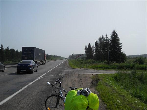Путь на Новгород
