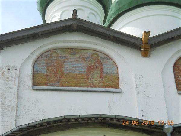 Вяжиский монастырь