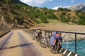 Мост через реку Арха